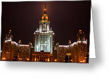 Main Building Of Moscow State University At Winter Evening - 2 Featured 3 Greeting Card