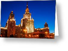 Main Building Of Moscow State University At Winter Evening - 4 Greeting Card