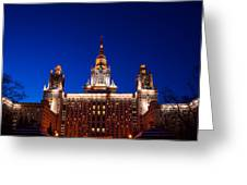 Main Building Of Moscow State University At Winter Evening - 5 Greeting Card