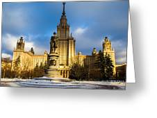 Main Building Of Moscow State University On Sparrow Hills - 2 - Featured 3 Greeting Card