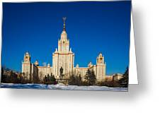 Main Building Of Moscow State University On Sparrow Hills Greeting Card
