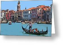 Main Canal Venice Italy Greeting Card