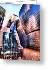 Main Entrance Of Guggenheim Bilbao Museum In The Basque Country Spain Greeting Card