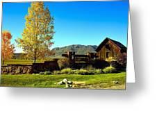 main gate to Marabou ranch Greeting Card