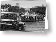 Main Street Transportation Disneyland Bw Greeting Card