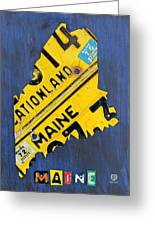 Maine License Plate Map Vintage Vacationland Motto Greeting Card