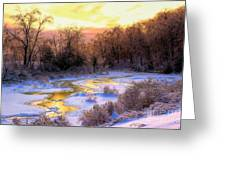 Maine Morning Inspiration Greeting Card