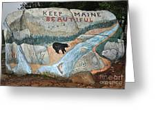 Maine Rock Painting Greeting Card