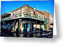 Maison Bourbon - New Orleans Greeting Card