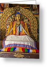 Maitreya Buddha Erdene Zuu Monastery Greeting Card