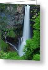 Majestic Kegon Falls Greeting Card