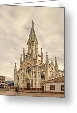 Ubate Cathedral Greeting Card