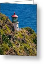 Makapu'u Point Lighthouse Greeting Card