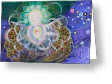 Creator Of The Universe Greeting Card