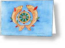 Makya Golden Fish Greeting Card