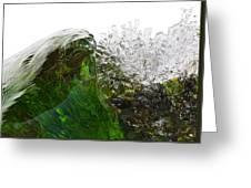 Malachite Water Greeting Card