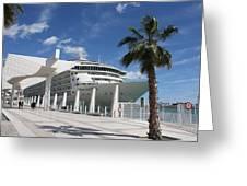 Malaga And The World Greeting Card