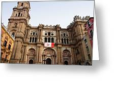 Malaga Cathedral Greeting Card