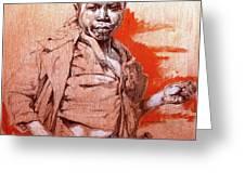 Malawi Child Sketch Greeting Card