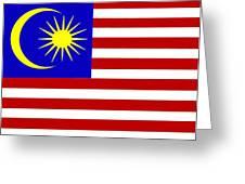 Malaysia Flag Greeting Card