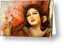 Malika Tarranum Greeting Card