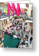 Mall Before Christmas Greeting Card