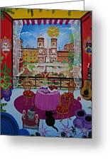 Mallorca, Spain, 2012 Acrylic On Canvas Greeting Card