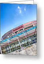 Malmo Arena 01 Greeting Card