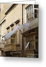 Malta Drying Greeting Card
