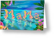 Mama Ocean Greeting Card