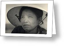 Mama San Pleiku Central Highlands Vietnam 1968 Greeting Card