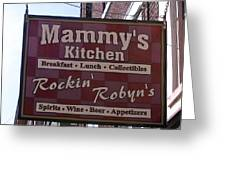 Mammy's Kitchen In Bardstown Kentucky Greeting Card