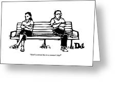 Man and woman sit on bench opposite one another greeting card for man and woman sit on bench opposite one another greeting card m4hsunfo