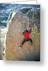 Man Bouldering On An Overhang Greeting Card