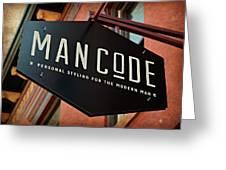 Man Code Greeting Card