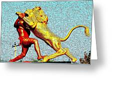 Man Fighting With Lion Bravery Greeting Card