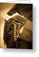 Man Holding Prayer Book Ethiopia Greeting Card