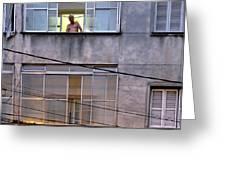 Man In The Window Greeting Card