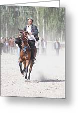 Man Riding A Horse At Kashgar Sunday Market China Greeting Card