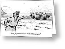 Man Standing On The Beach Screams As A Fleet Greeting Card
