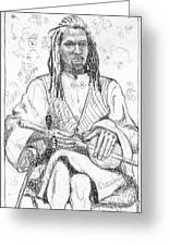 Man With Chinese Violin Greeting Card