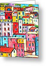 Manarola Colorful Houses Painting Detail Greeting Card