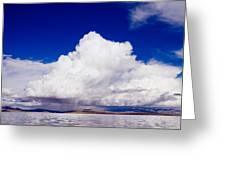 Manasarovar Mountain Lake Panoramic Greeting Card