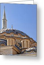 Manavgat Mosque Greeting Card