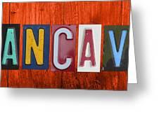Mancave License Plate Letter Vintage Phrase Artwork On Burnt Orange Wood Greeting Card