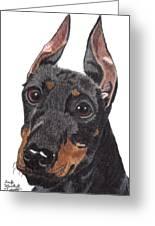 Manchester Terrier Vignette Greeting Card