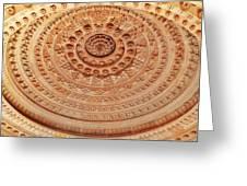 Mandala - Jain Temple Ceiling - Amarkantak India Greeting Card