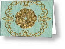 Mandala #114 Greeting Card