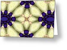 Mandala 115 Greeting Card