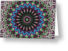 Mandala 33 Greeting Card